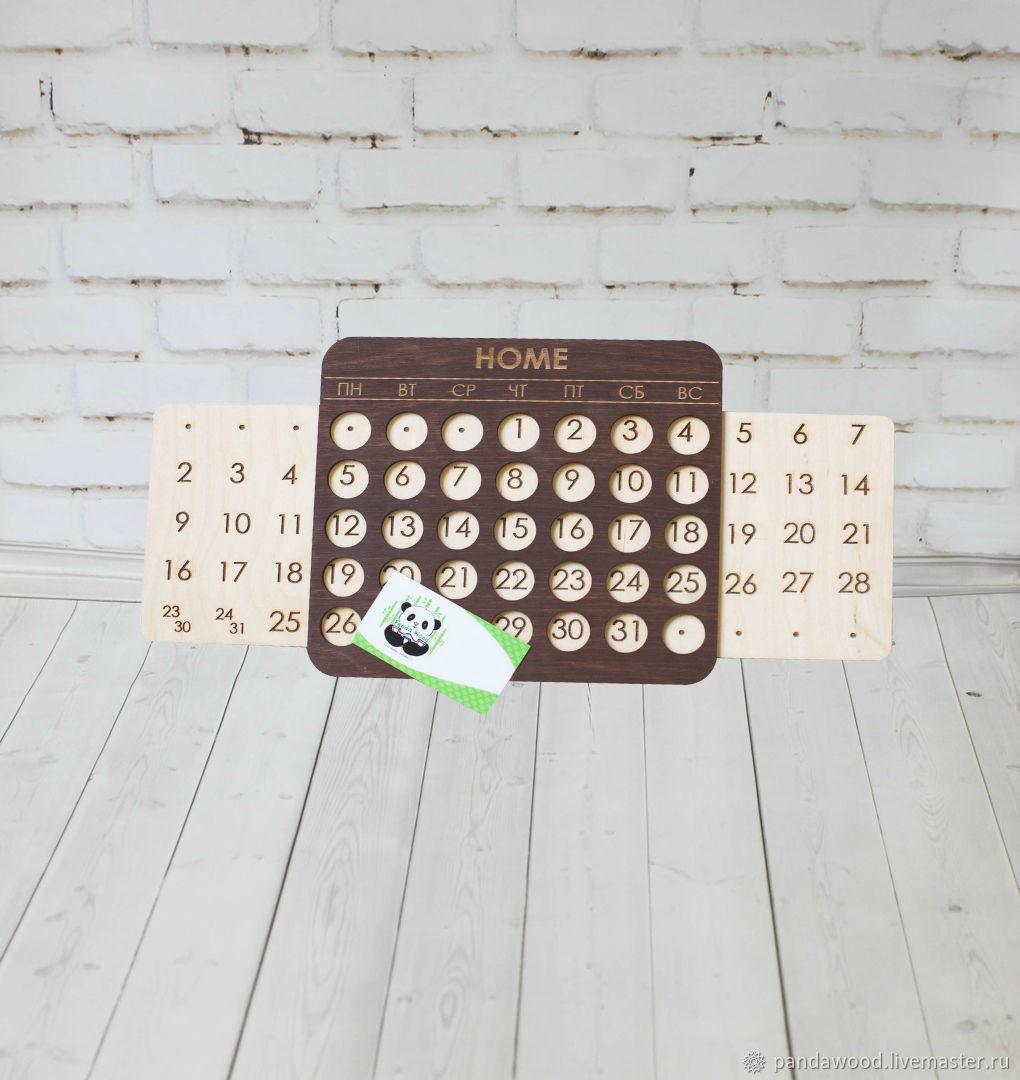 Вечный календарь с логотипом, Календари, Санкт-Петербург, Фото №1