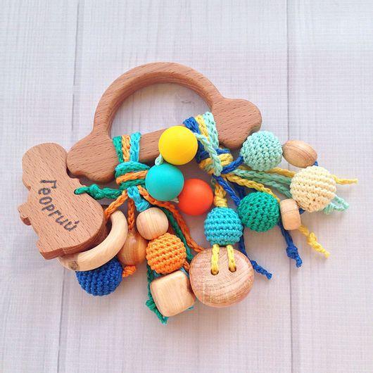 Развивающие игрушки ручной работы. Ярмарка Мастеров - ручная работа. Купить Буковый грызунок Машинка с подвесками - погремушками из разных бусин. Handmade.
