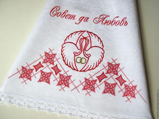 Свадебный рушник, Рушник на свадьбу, Рушник с вышивкой, Рушник для венчания, Венчальный рушник,  Союзный рушник, Рушник на каравай, Рушник на икону, Рушник свадебный