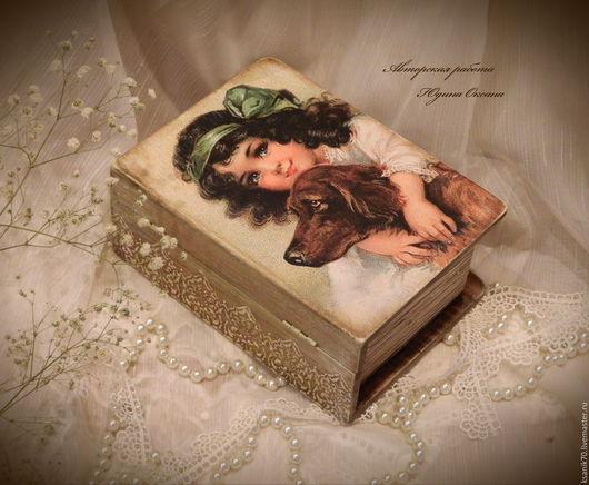 Шкатулка книга ` Самый лучший...`.Для украшений.Для  хранения писем и фото. Автор Юдина Оксана
