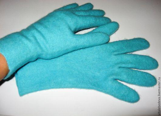 """Варежки, митенки, перчатки ручной работы. Ярмарка Мастеров - ручная работа. Купить Перчатки """"Бирюза"""". Handmade. Бирюзовый, перчатки валяные"""