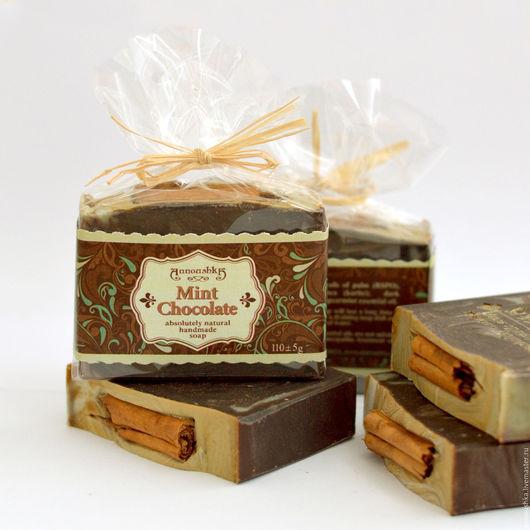 """Мыло ручной работы. Ярмарка Мастеров - ручная работа. Купить """"Шоколад и мята"""" - абсолютно натуральное мыло-антидепрессант. Handmade. Коричневый"""