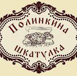 """""""Полинкина шкатулка"""" (buryukina) - Ярмарка Мастеров - ручная работа, handmade"""