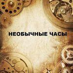 Необычные Часы - Ярмарка Мастеров - ручная работа, handmade