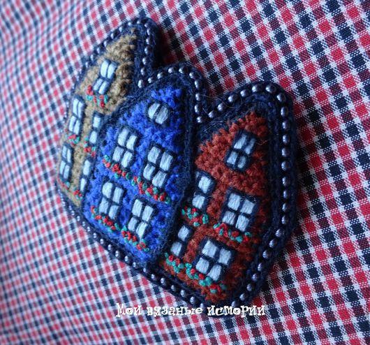 Броши ручной работы. Ярмарка Мастеров - ручная работа. Купить Цветной Городок 3. Handmade. Crochet jewelry, вязаная брошь