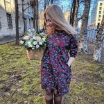 Ирина Слепухина - Ярмарка Мастеров - ручная работа, handmade