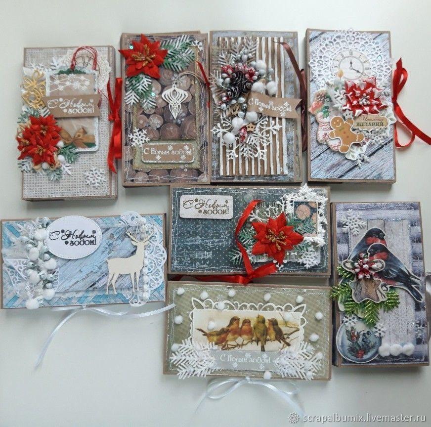 открытка Новый год  шоколадница, Открытки, Краснодар,  Фото №1