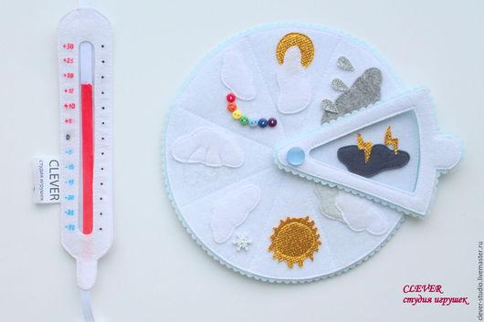 """Развивающие игрушки ручной работы. Ярмарка Мастеров - ручная работа. Купить Игровой набор """"Метеостанция"""". Handmade. Белый, синоптик"""
