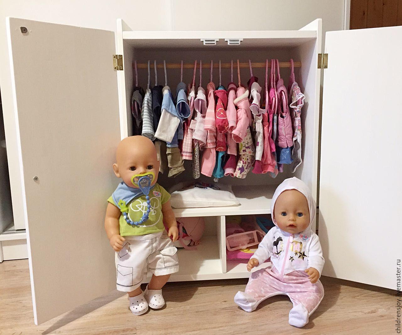 подскажите гардероб для куклы картинки подниму меч