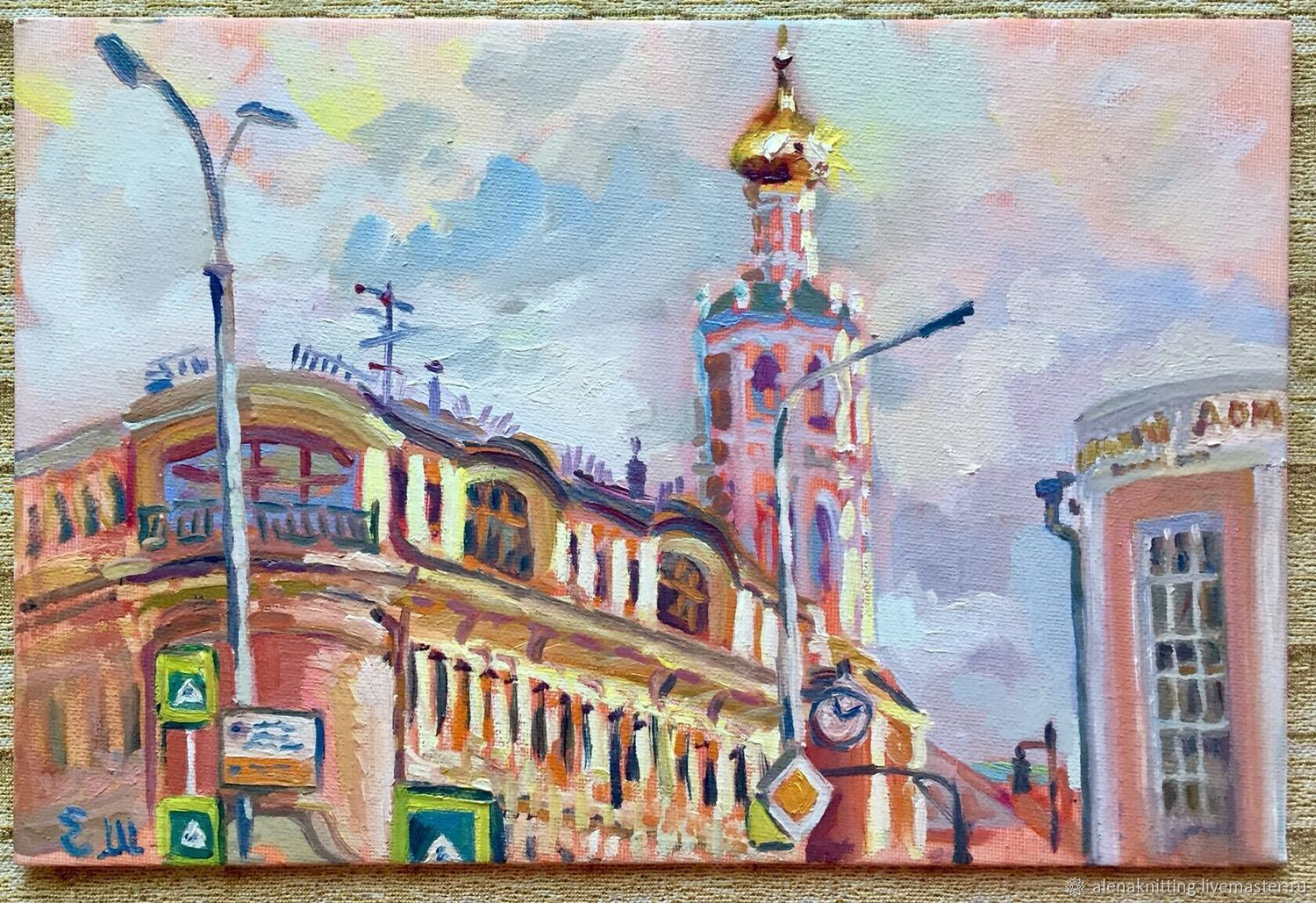 Oil etude ' On Petrovka», Pictures, Moscow,  Фото №1