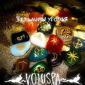 Runes handmade. Livemaster - original item A set of stones