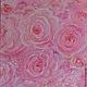 Картина маслом. Нежная. Розовые цветы
