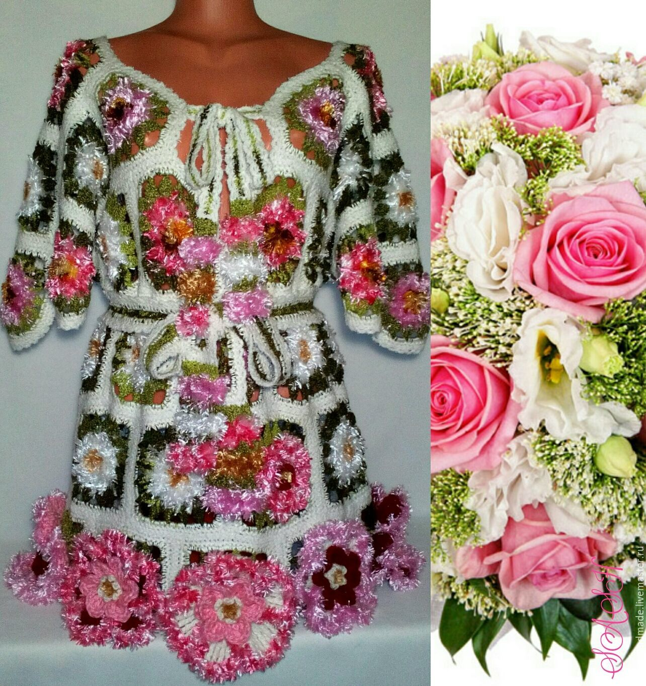 Coat dress 'a Bouquet of fluffy flowers 3D', Coats, Ufa,  Фото №1