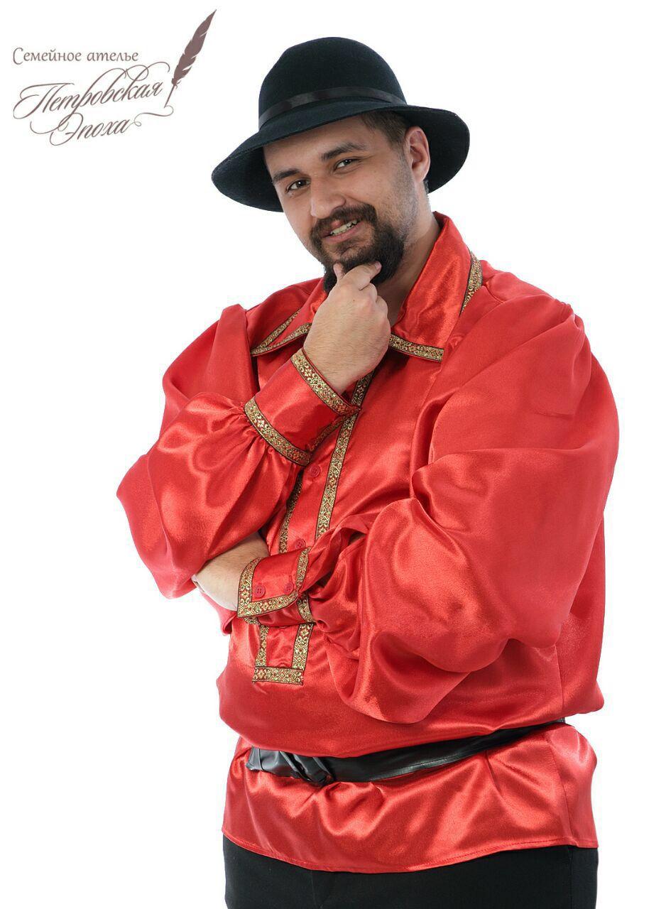 это растение цыганский костюм мужской фото знаем, что наибольшая