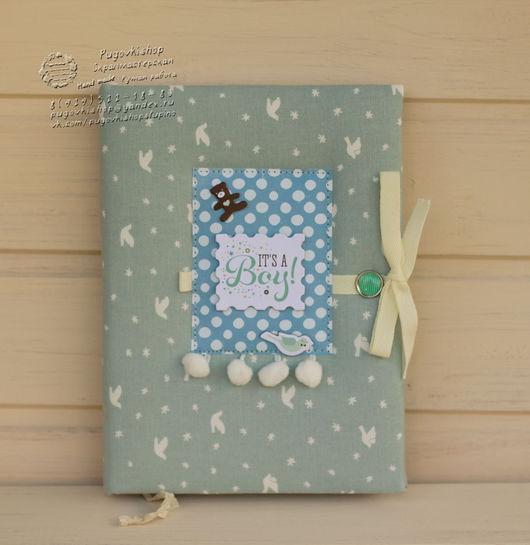 Подарки для новорожденных, ручной работы. Ярмарка Мастеров - ручная работа. Купить Блокнот для маминого дневника. Handmade. Мамин дневник, малышам