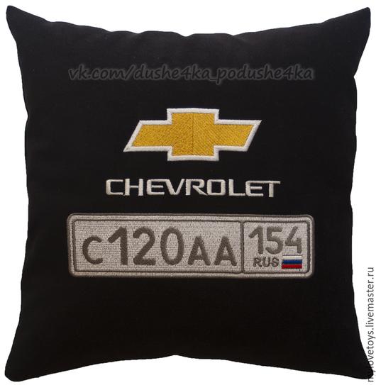 Автомобильная подушечка с номером и логотипом Вашего автомобиля. Декоративная подарочная подушка по Вашему эскизу. Рисунок на любую тематику. Индивидуальная надпись.