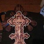 Нарды Кресты (hirpotreb) - Ярмарка Мастеров - ручная работа, handmade