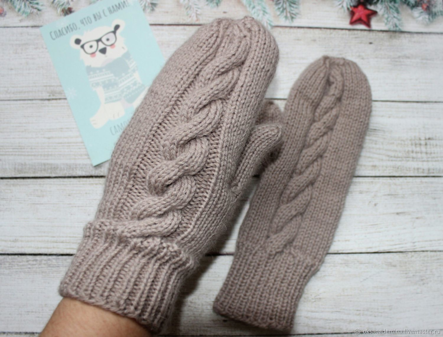 knitted mittens. Mittens women's. Mittens with a scythe – заказать на  Ярмарке Мастеров – LCP4GCOM | Варежки, Stupino