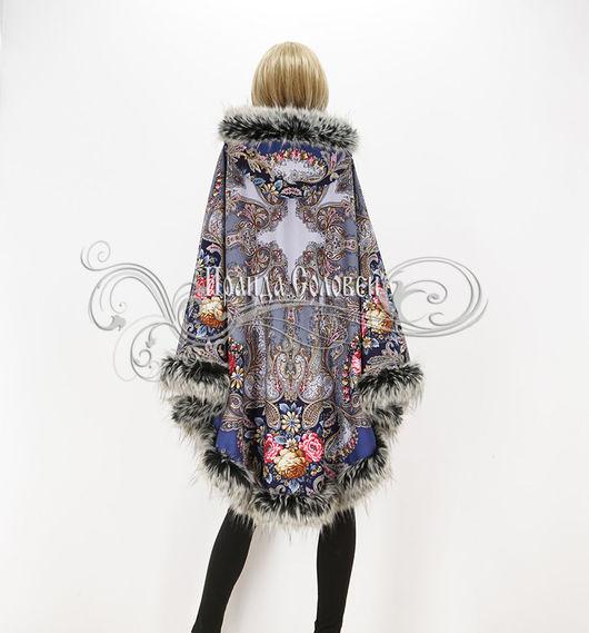 Авторское пальто-пончо из платков с искусственным мехом итальянского производства