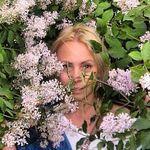 Наталия Шаповалова - Ярмарка Мастеров - ручная работа, handmade