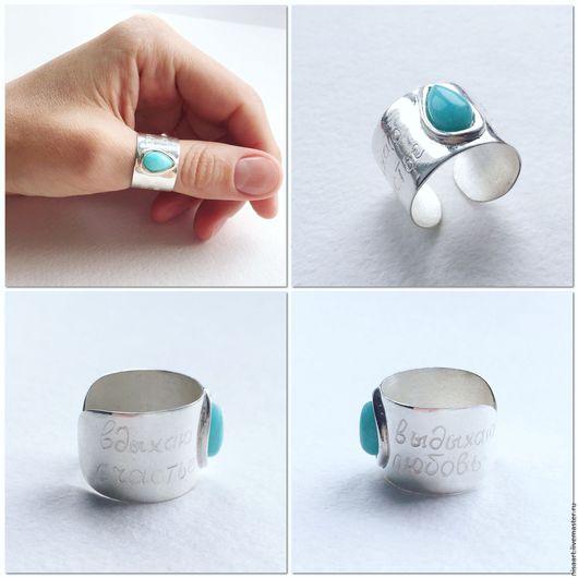 Кольца ручной работы. Ярмарка Мастеров - ручная работа. Купить Кольцо из серебра 999 пробы с природным амазонитом. Handmade. Серебряный