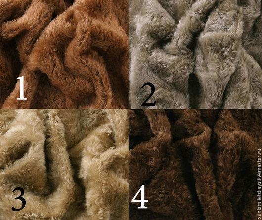 Мохер 1 - рыже-коричневый 2 - серо-коричневый 3 - темно бежевый 4 - коричневый