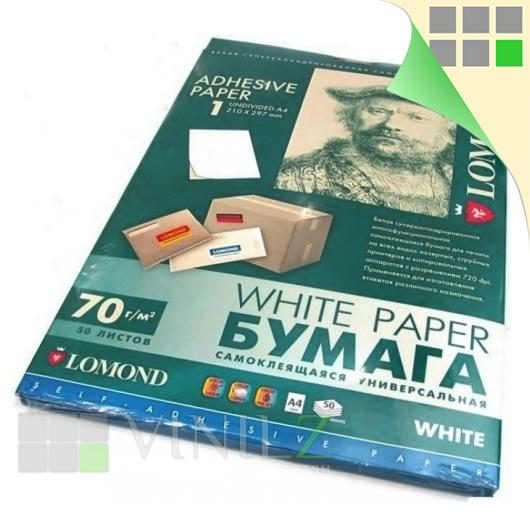 Самоклеящаяся бумага Lomond 2100005 для этикеток, наклеек A4 (210x297)