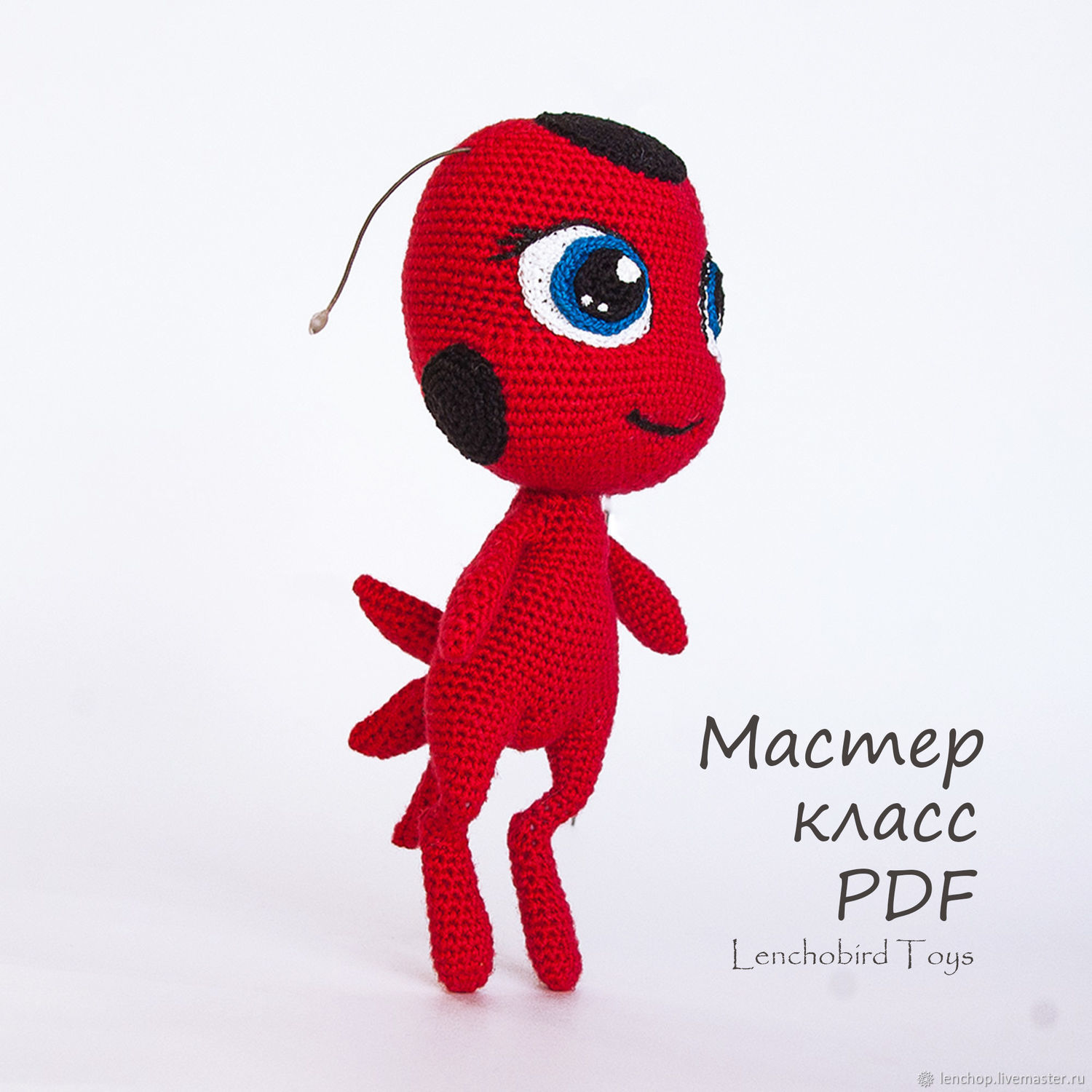 Crochet ladybug - Free Pattern: Quick and Easy | 1500x1500