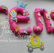 Для дома и интерьера handmade. Livemaster - original item the names felt for girls. Princess Style.. Handmade.
