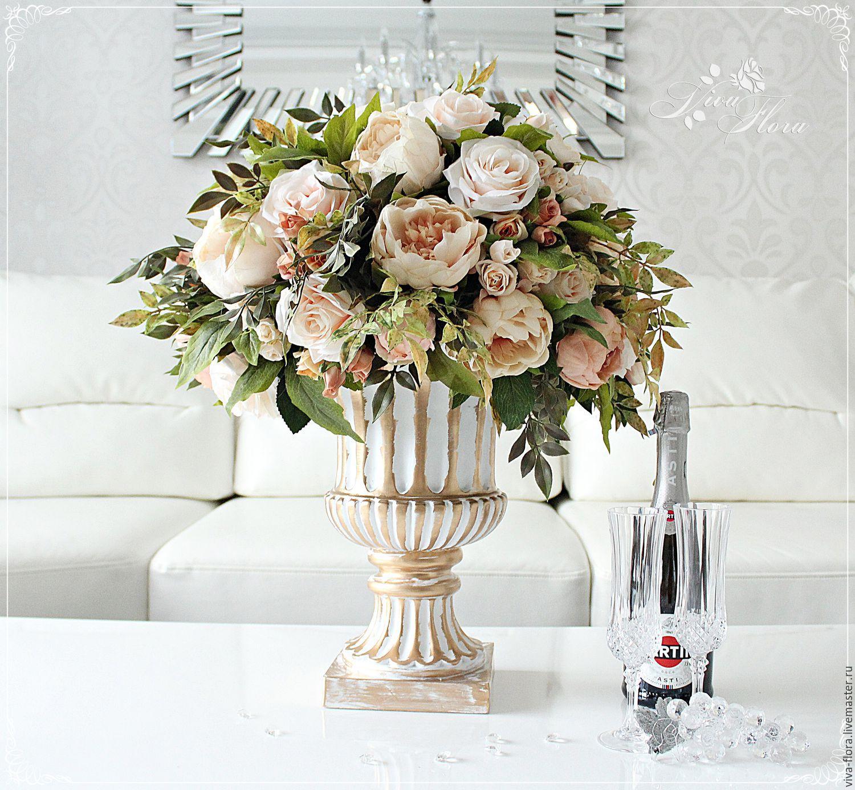 Купить цветы вазе интернет магазине доставка цветов в калгари канада из баку