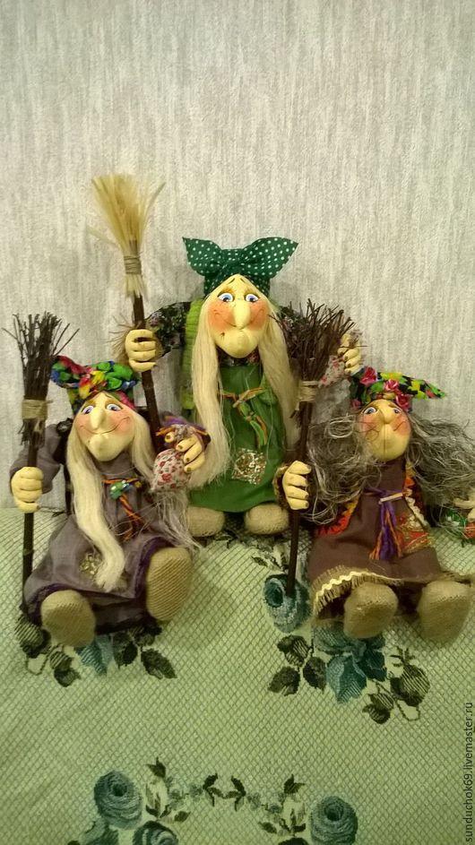 Сказочные персонажи ручной работы. Ярмарка Мастеров - ручная работа. Купить Подружки Бабы- Яги,мы все такие разные...... Handmade. Комбинированный
