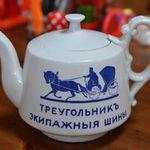 Советский фарфор и статуэтки - Ярмарка Мастеров - ручная работа, handmade