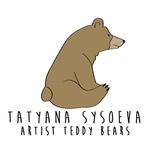 Татьяна Сысоева - TEDDYMIX - Ярмарка Мастеров - ручная работа, handmade
