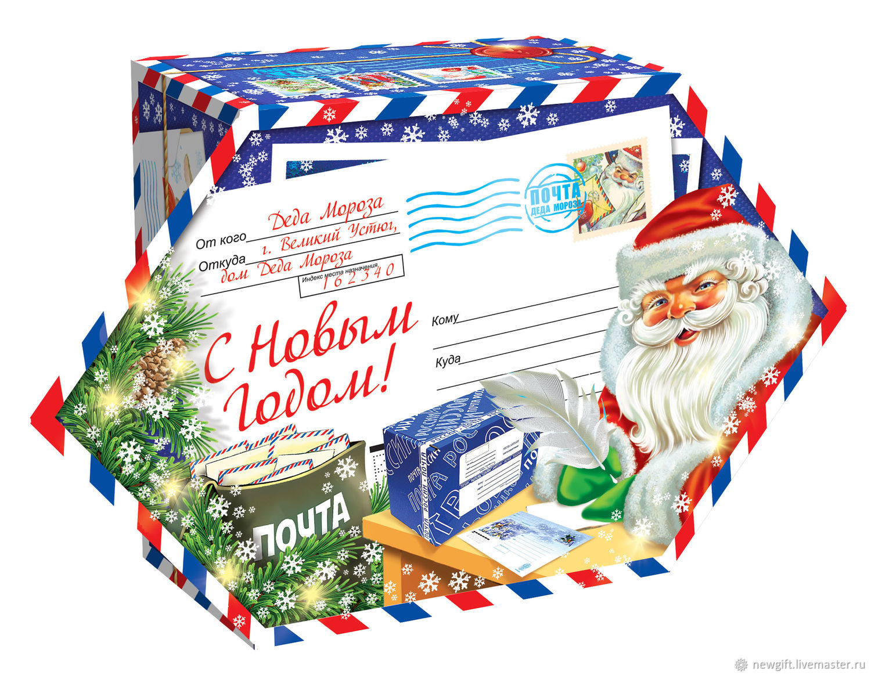 Посылка от Деда Мороза, Упаковка, Фрязино, Фото №1