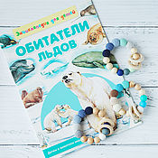 Одежда handmade. Livemaster - original item Teethers - the first toy for the boy