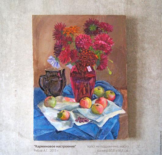 Картины цветов ручной работы. Ярмарка Мастеров - ручная работа. Купить Карминовое настроение. Handmade. Бордовый, натюрморт с фруктами