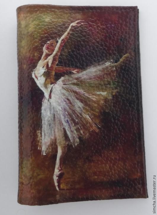 Кожаная обложка, танцы, балет, обложка на паспорт, балерина, прикольная обложка, ручная работа