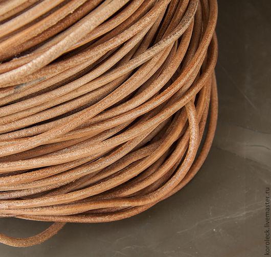 Для украшений ручной работы. Ярмарка Мастеров - ручная работа. Купить Шнур кожаный круглый светло-коричневый толщиной 2,5 мм. Handmade.