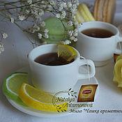 """Мыло """"Чашечка чая"""" ручной работы"""