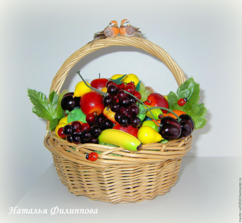Корзины с фруктами как сделать