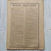 Винтаж handmade. Livemaster - original item Magazine Ladies ` world, № 11 1916, with the application. Handmade.