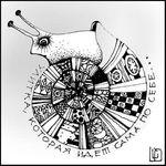 УЛИТКА ( У ЛИТКовой Аллы) - Ярмарка Мастеров - ручная работа, handmade