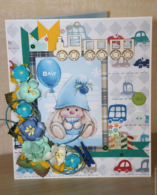 Скрап открытка для мальчика 1 год 13