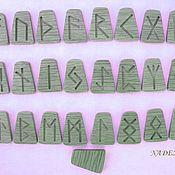 Фен-шуй и эзотерика ручной работы. Ярмарка Мастеров - ручная работа Руны - классический футарак. Handmade.