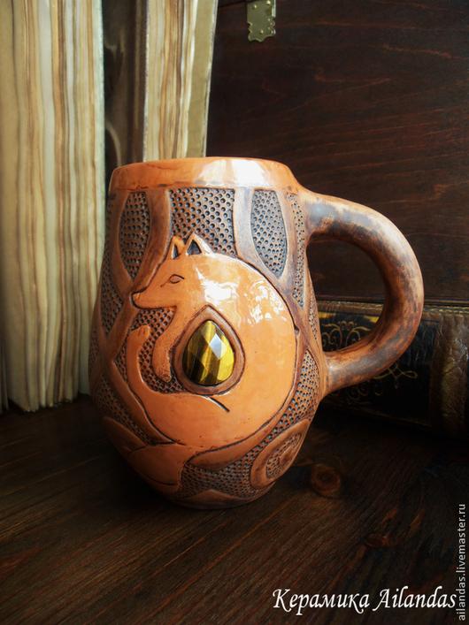 Кружка Отдыхающая `Лиса`;))) Керамика. Глазурь. Молочный обжиг. Камень Тигровый глаз. 500 мл.