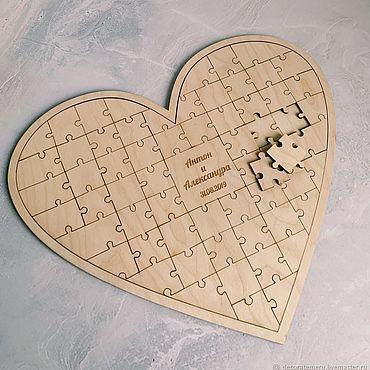 Свадебный салон ручной работы. Ярмарка Мастеров - ручная работа Сердце - пазл  для пожеланий. Handmade.