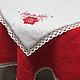 """Текстиль, ковры ручной работы. Комплект столовый с круглой скатертью """"Изобилие"""" 2 предмета.. Студия вышивки Марины Комаровой. Ярмарка Мастеров."""