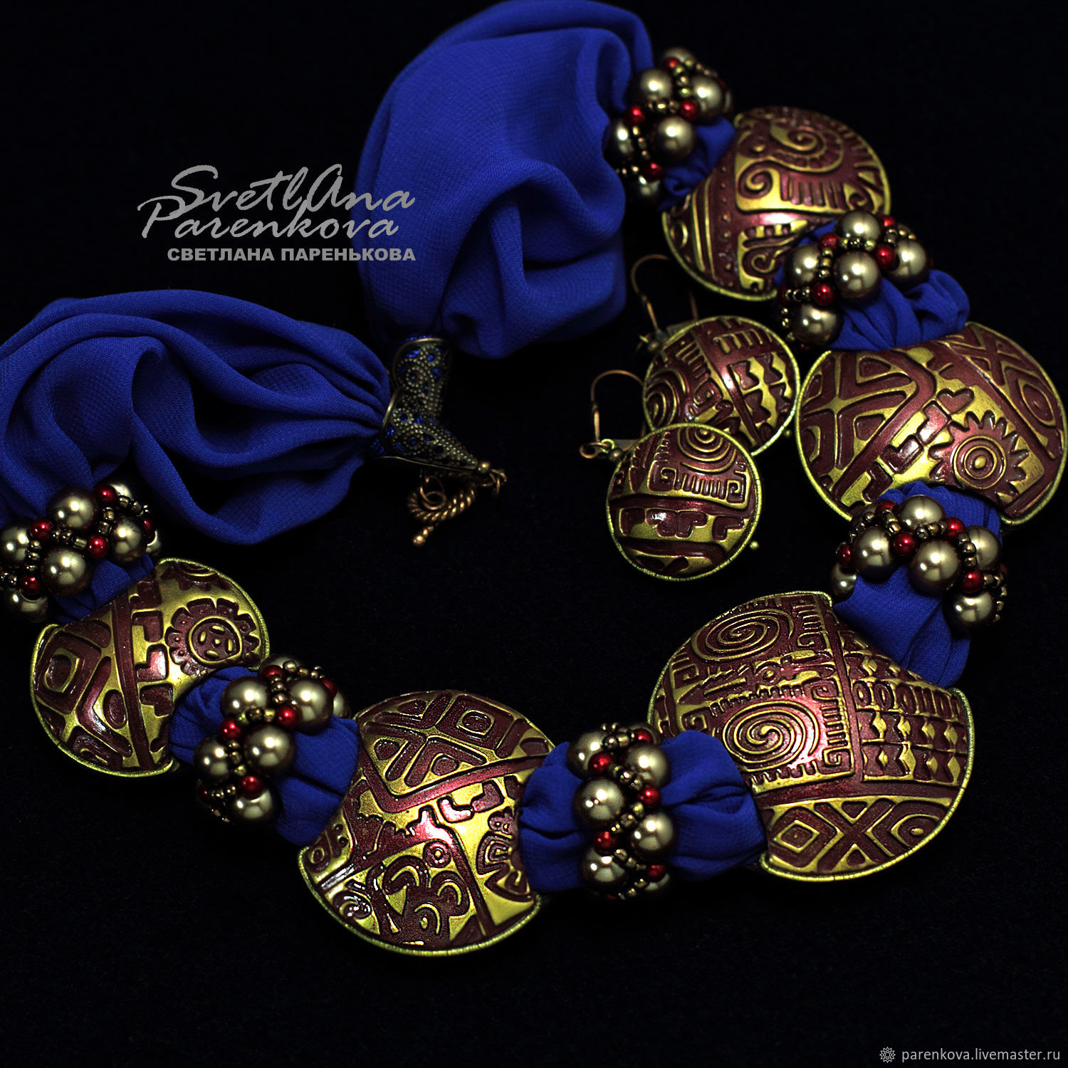 Celebration decoration set (532) (606) handmade by the author, Jewelry Sets, Salavat,  Фото №1