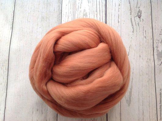 Валяние ручной работы. Ярмарка Мастеров - ручная работа. Купить Шерсть для валяния меринос цвет Имбирь. Handmade. Оранжевый