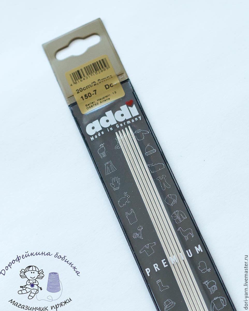 Спицы ADDI из никелированной стали тонкие, 20 см длиной  в наличии  - см. описание